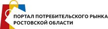 Донпотреб